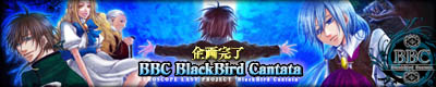 BBC (BlackBird Cantata)